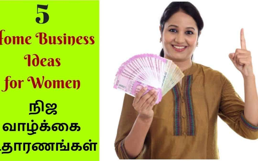 5 Home Business Ideas for Women – Online Business for Home Makers