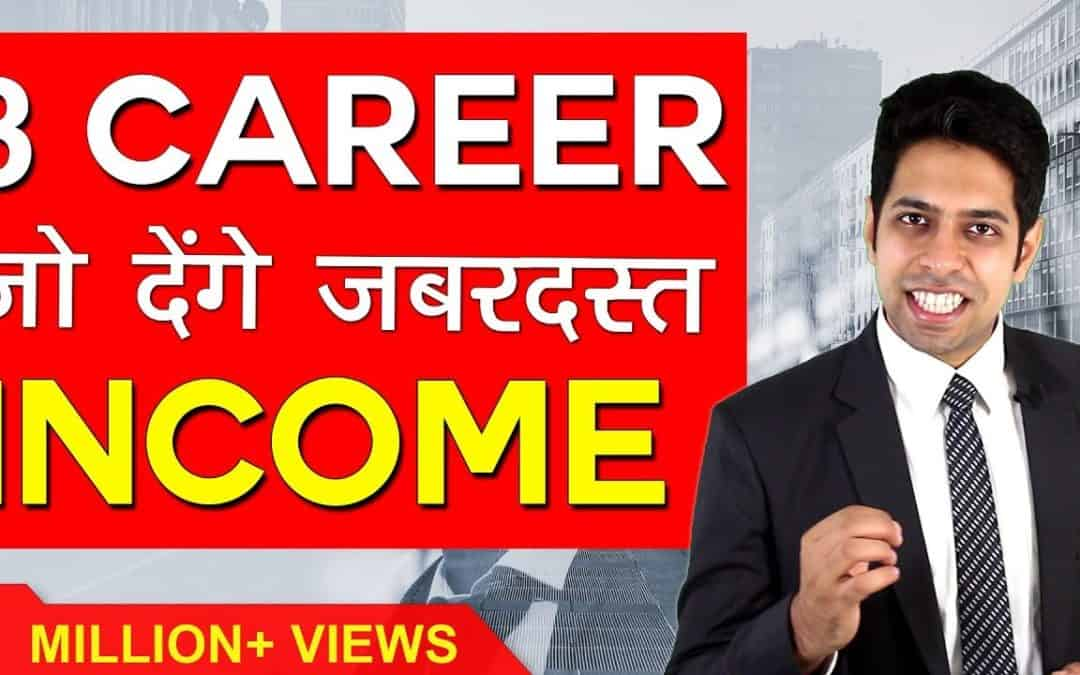 Earn Money Online | Best Business ideas without investment | Top Careers in India – Him eesh Madaan