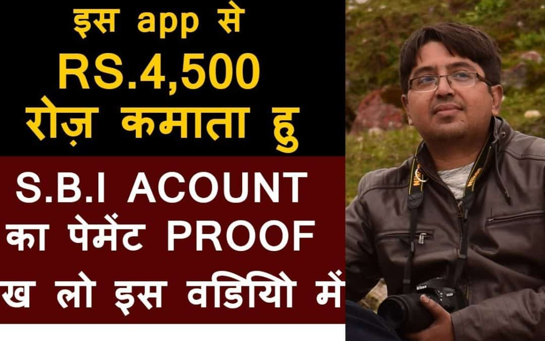 Rs.30,000 हफ्ते कमाओ ,BUSINESS IDEAS, EARN MONEY ONLINE, MAKE MONEY ONLINE, SMALL BUSINESS IDEAS